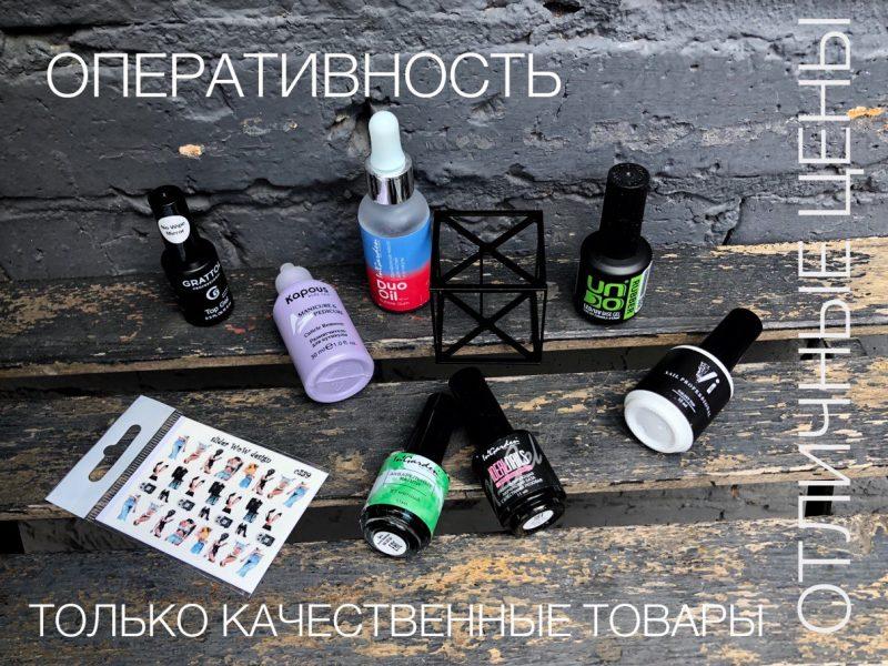 photo5343851533374172937